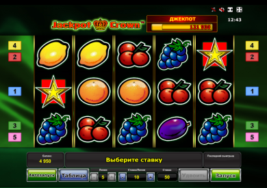 automat zdarma Jackpot Crown online
