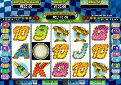 Obrázek z online casino automatu Green Light