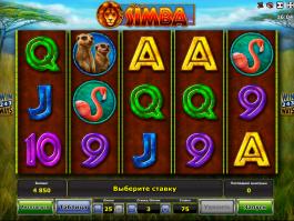 online automat zdarma African Simba